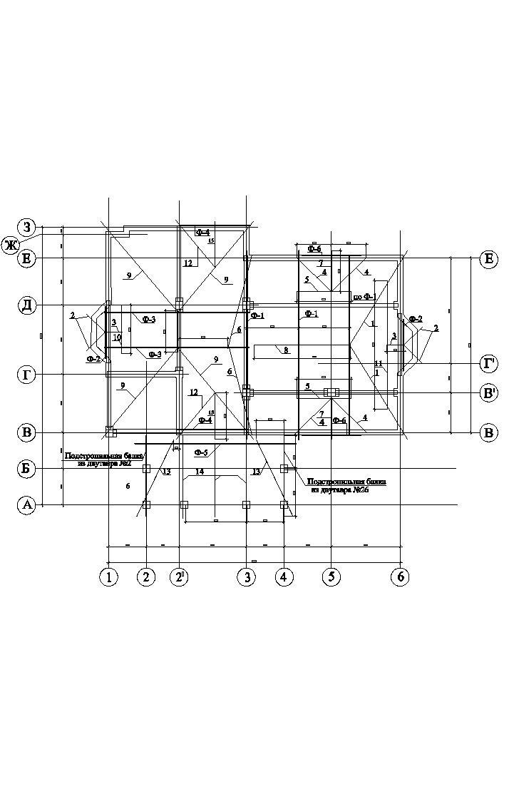 read теоретическая физика в 10 томах том 03 квантовая механика