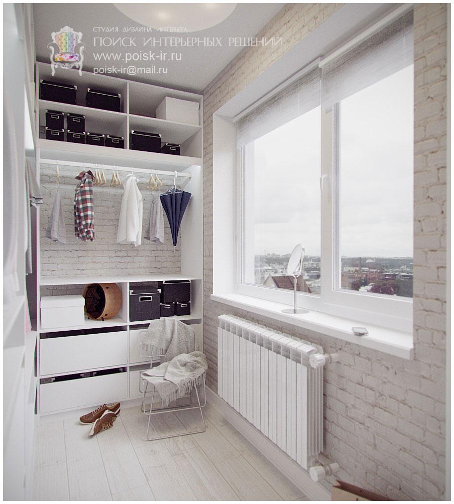 Балкон со шкафом интерьер..