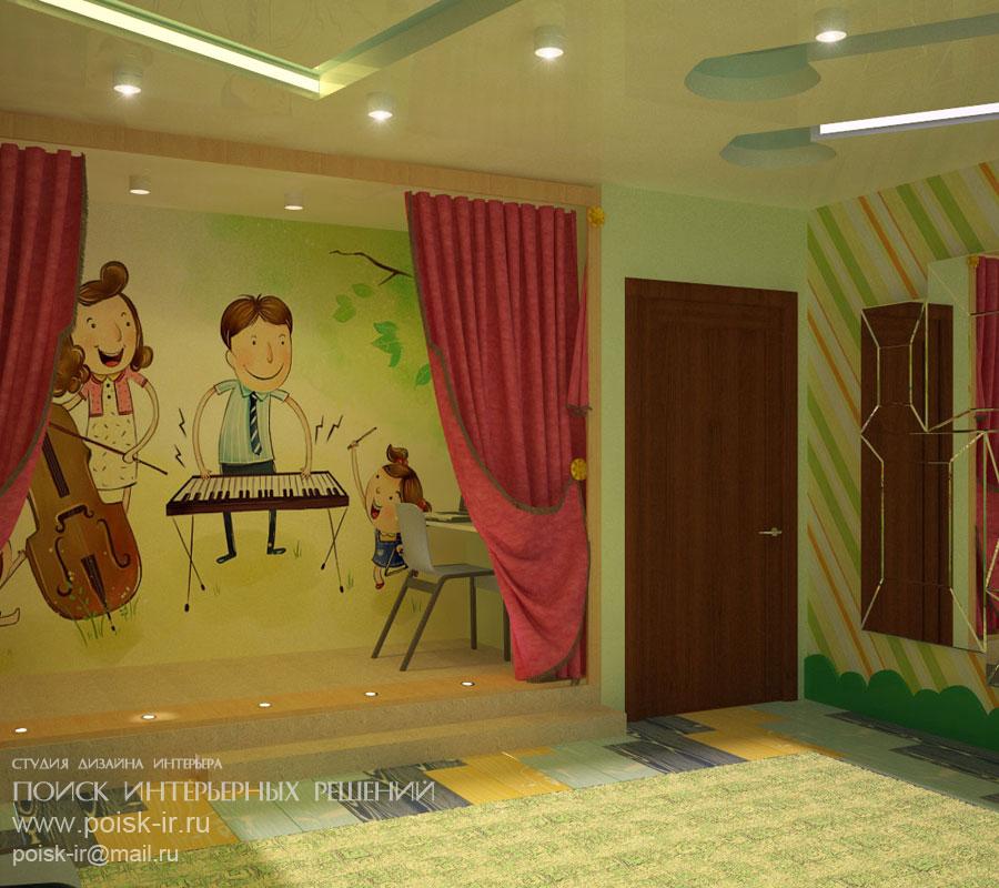 Дизайн интерьера - детский центр развития в москве.