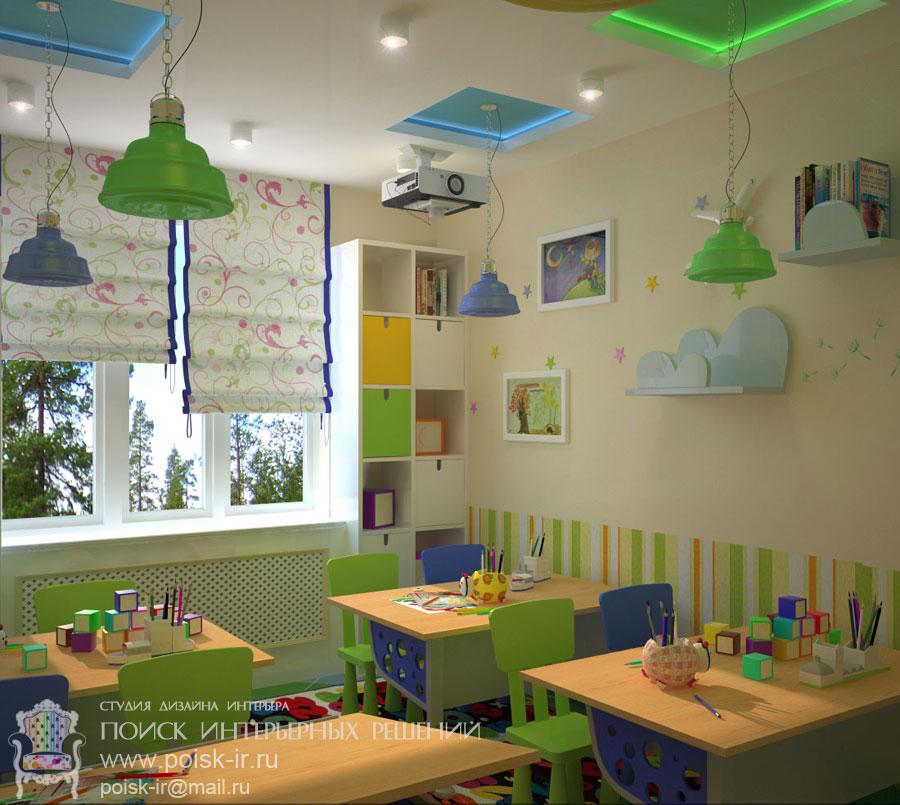 Дизайн кабинетов в детском саду