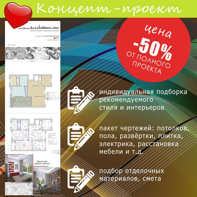 Поставщики мебели для ресторана, мебель для ресторана