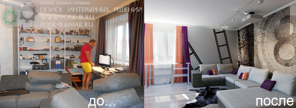 Как изменить квартиру