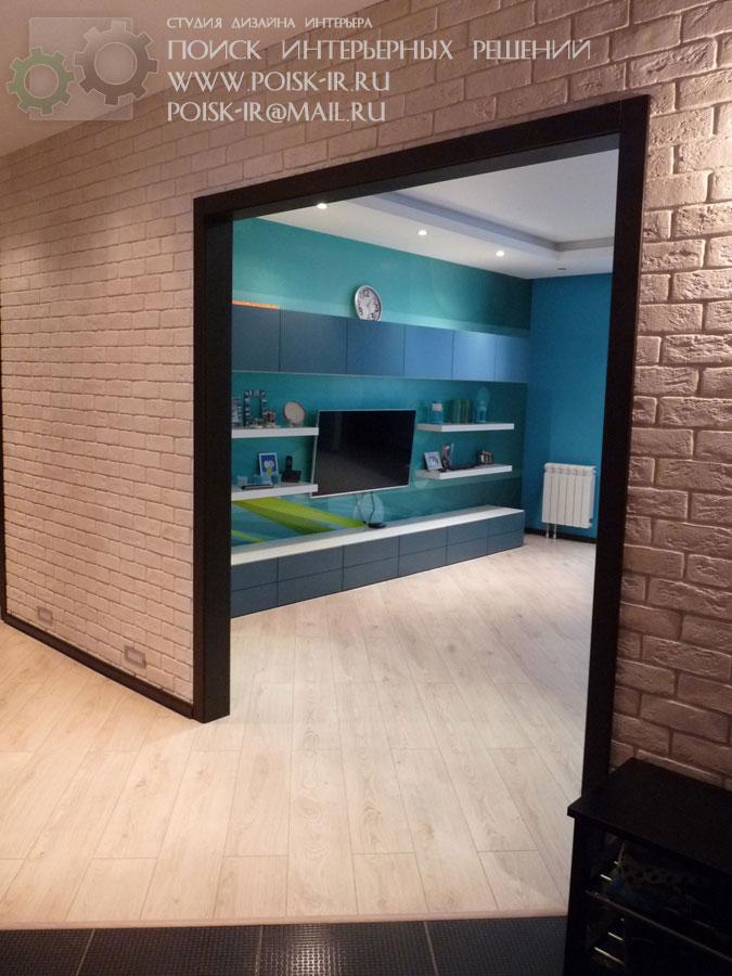 Реализация дизайн-проекта московской квартиры в современном стиле