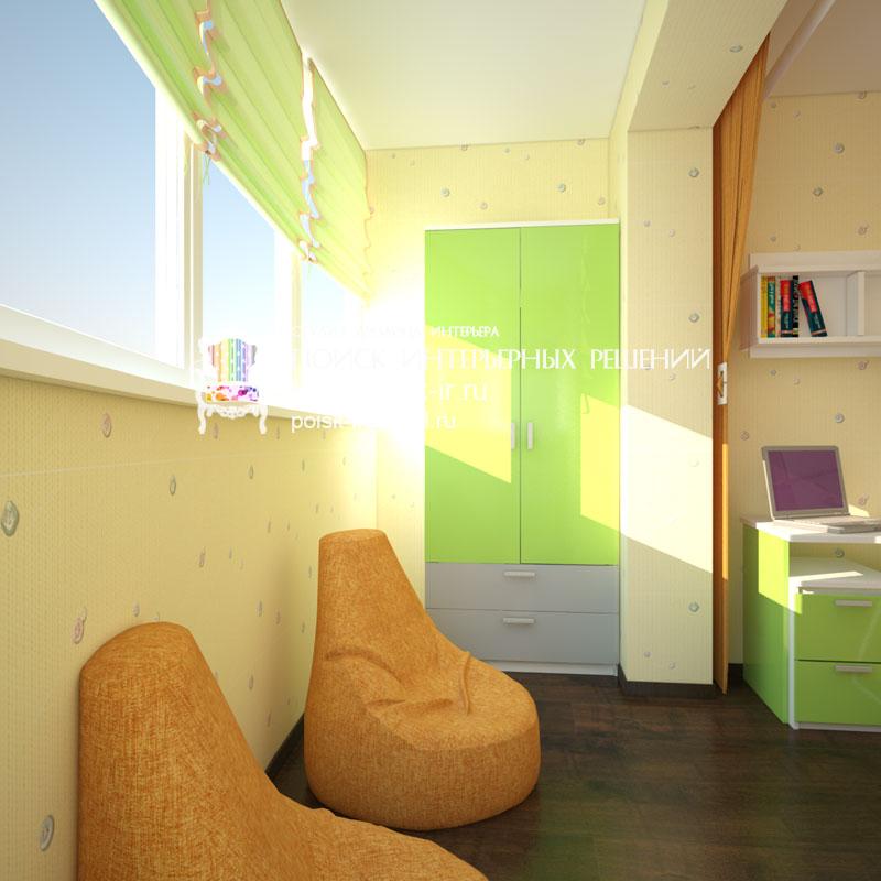 Современный - дизайн интерьера детских комнат - стр. 4 (Четв.