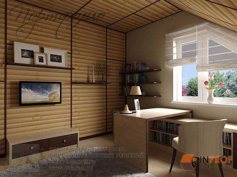 Дизайн дома блок хаусом 122