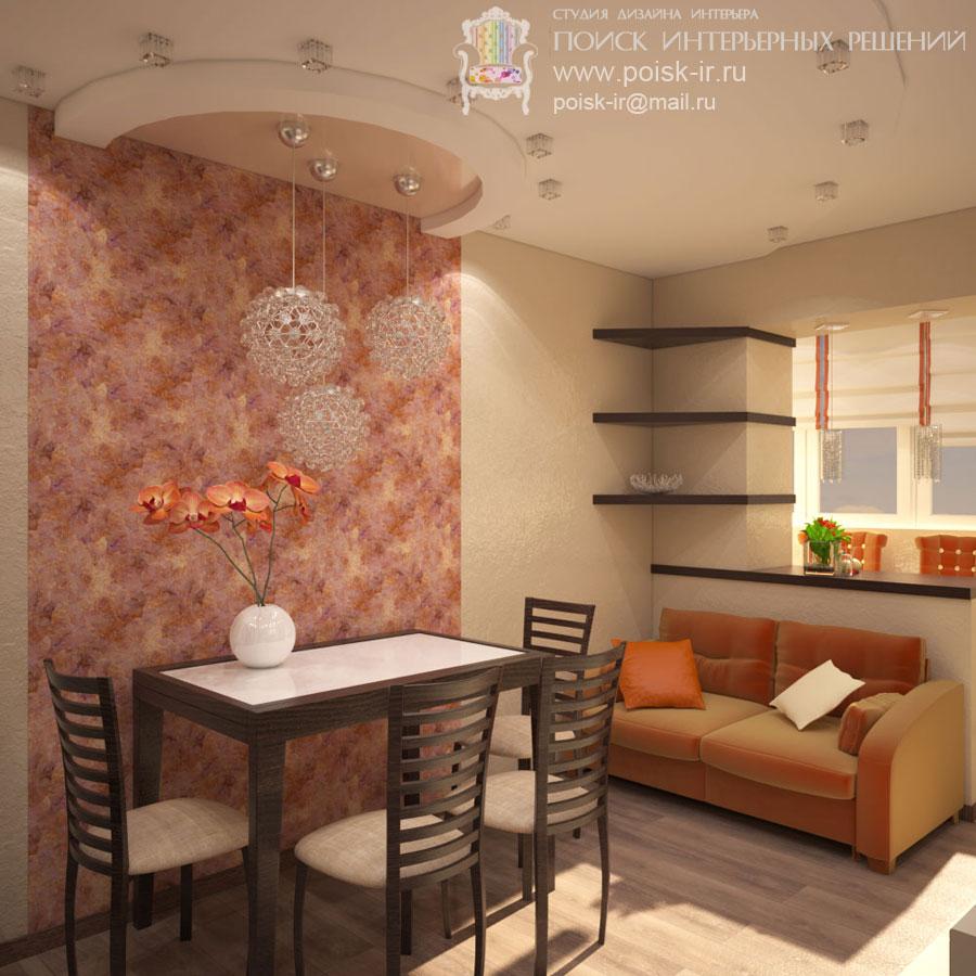 Дизайн кухни с балконом - кухни с присоединённой лоджией фот.