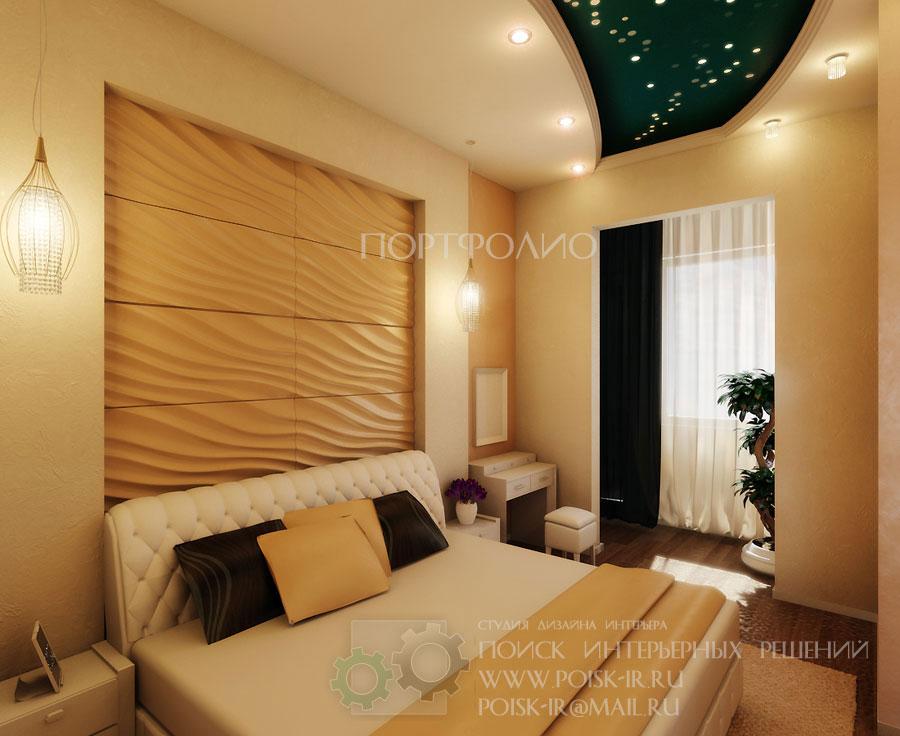 Дизайн комнаты в песочных тонах