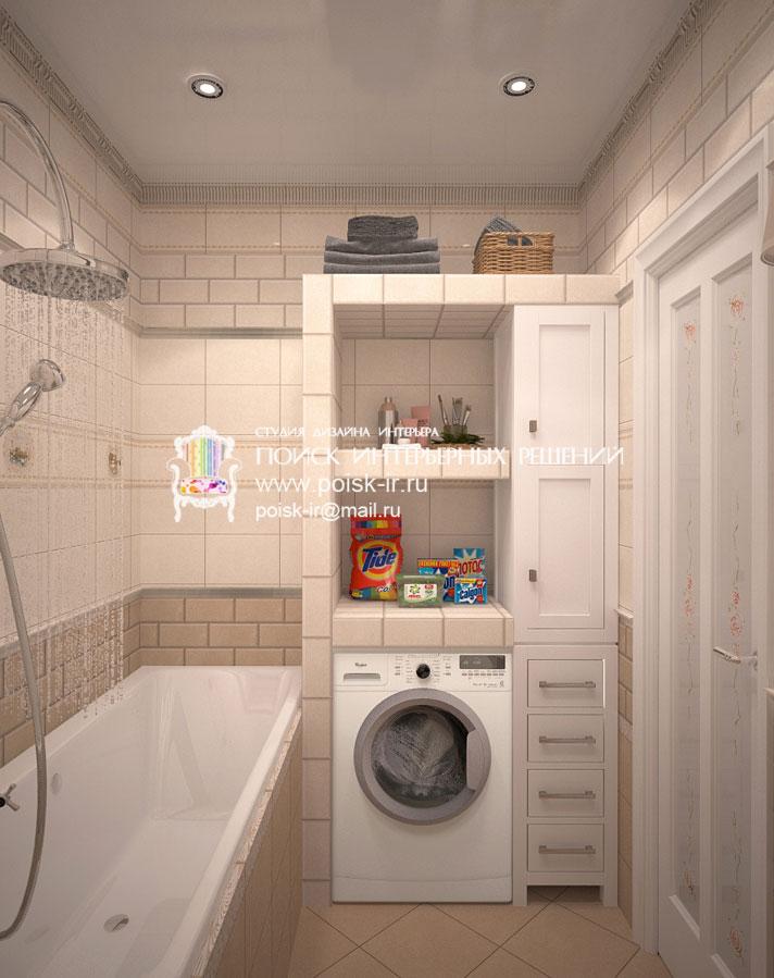 Интерьер ванных комнат со стиральной машиной