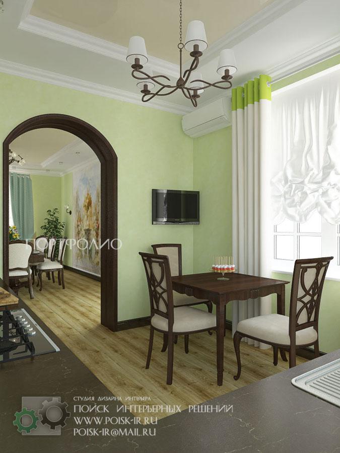 Кухня зал совмещенные с аркой