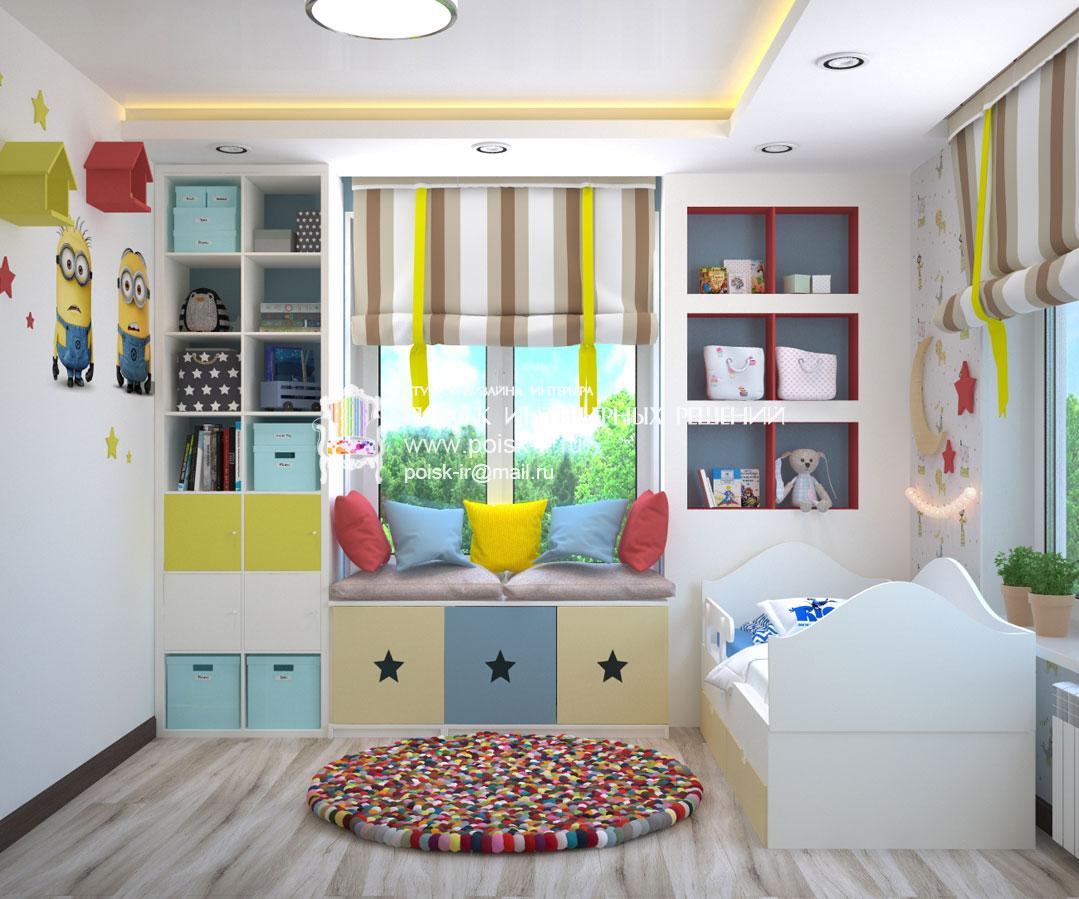 Дизайн интерьера детских комнат.
