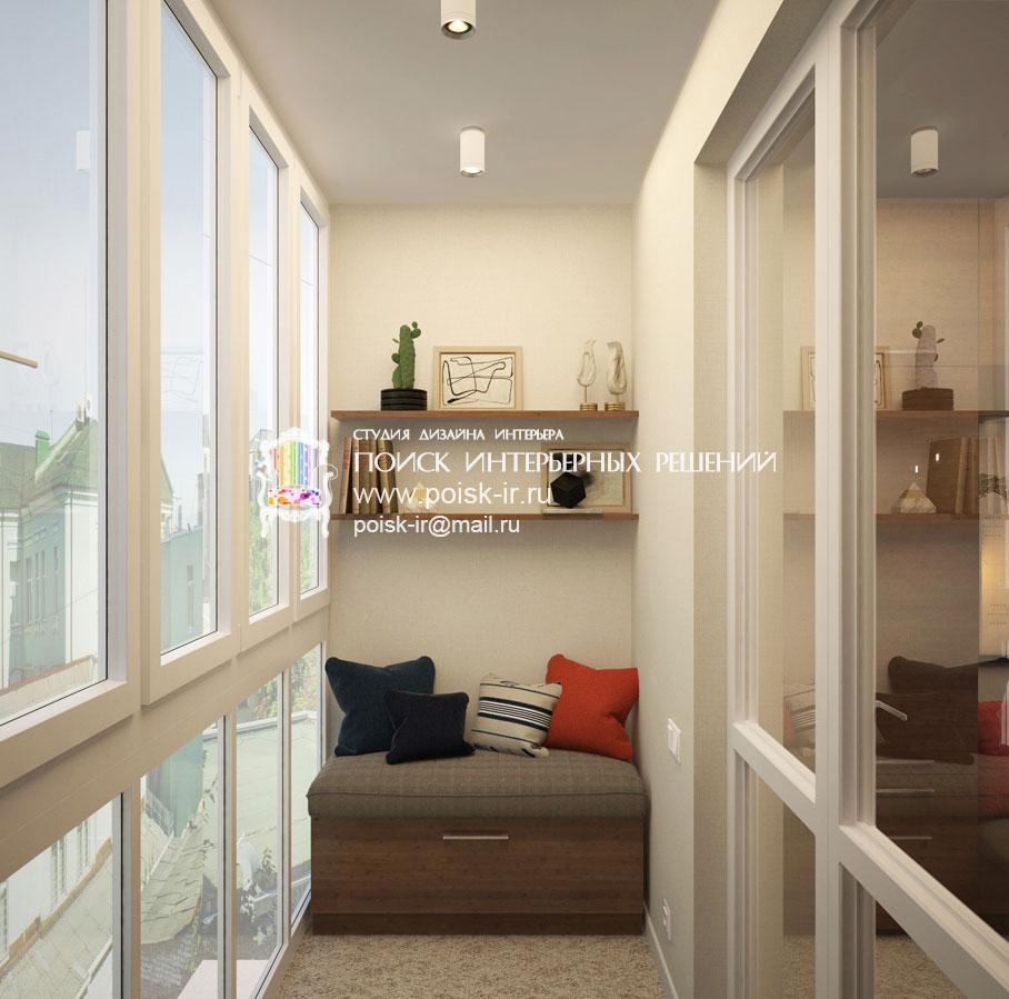 балкон и