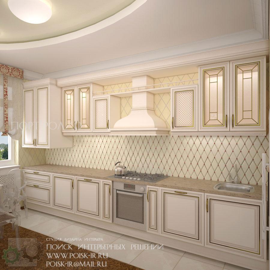 Столовые кухни дизайн