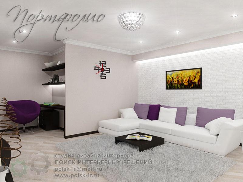Молодежный дизайн гостиных