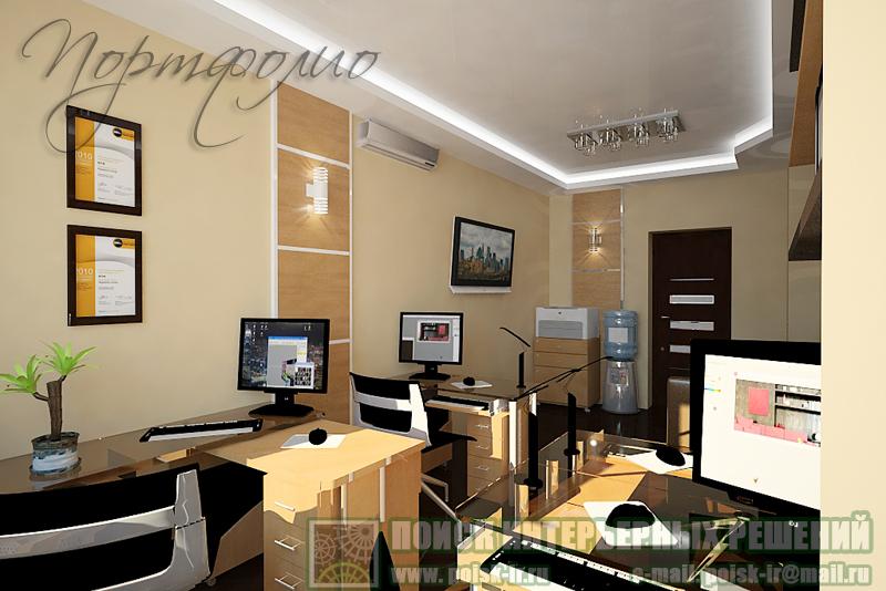 Бизнес-центр Дизайн-Мода - аренда и продажа офисов