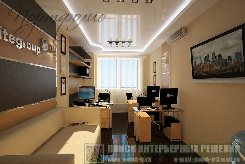 Дизайн маленького кабинета фото