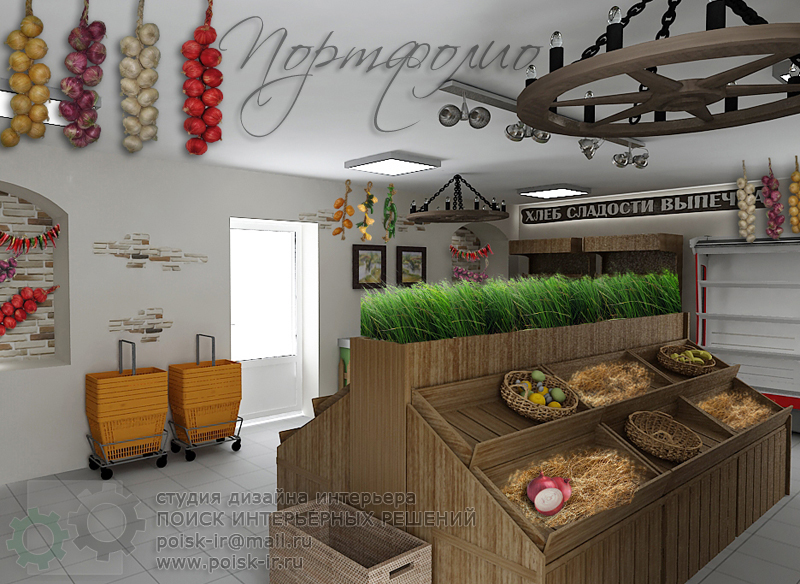 Заказать дизайн интерьера в Москве недорого - ЮЛ Дизайн