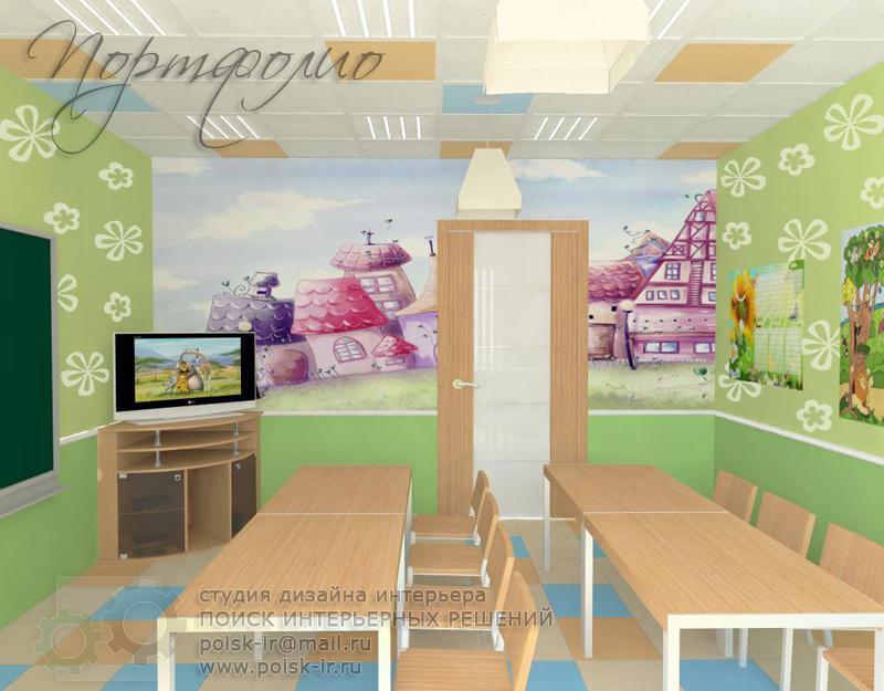Дизайн детской кабинет