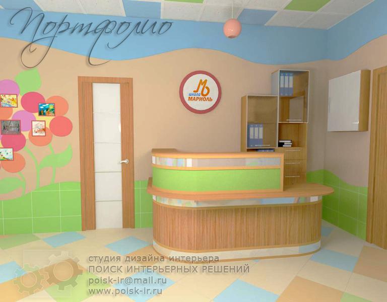 Ресепшн - дизайн учебных центров - детсадов, школ, гимназий .