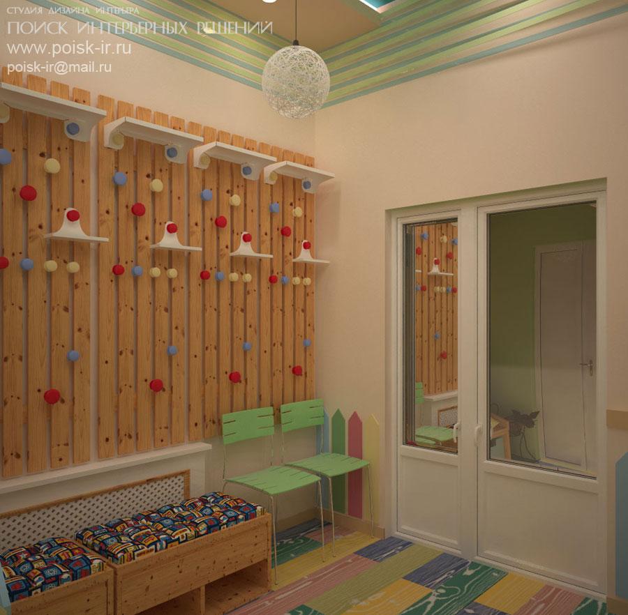 Дизайн детских интерьеров