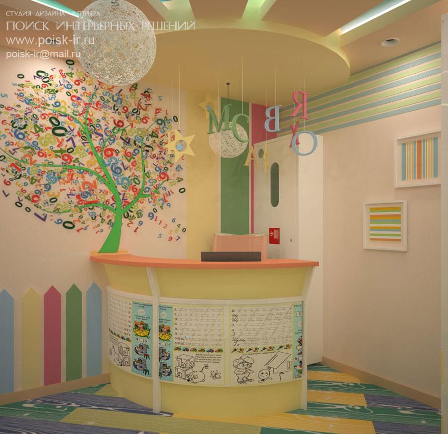 Дизайн детских центров и клубов