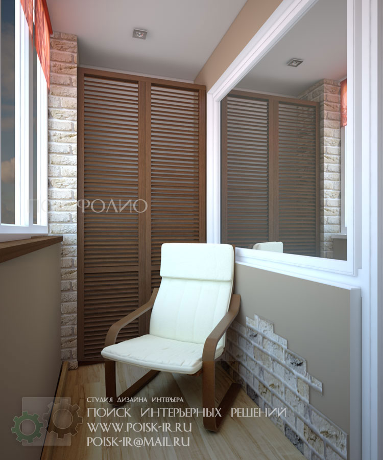 Со шкафом - дизайн балкона и лоджии фото.