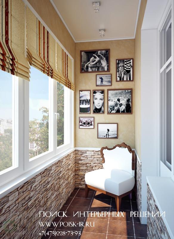 Дизайн балкона в современном стиле.