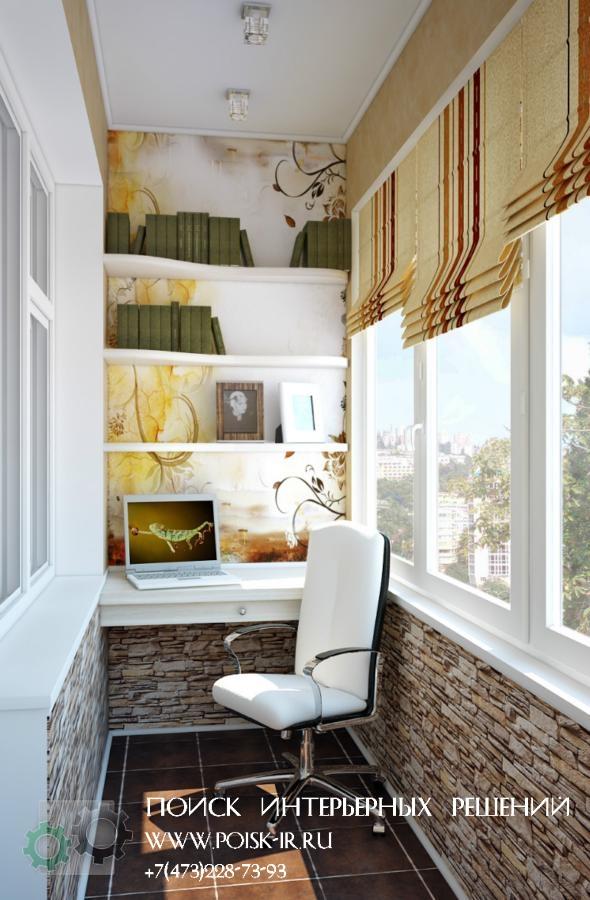 Идеи для дизайна балкона своими руками.