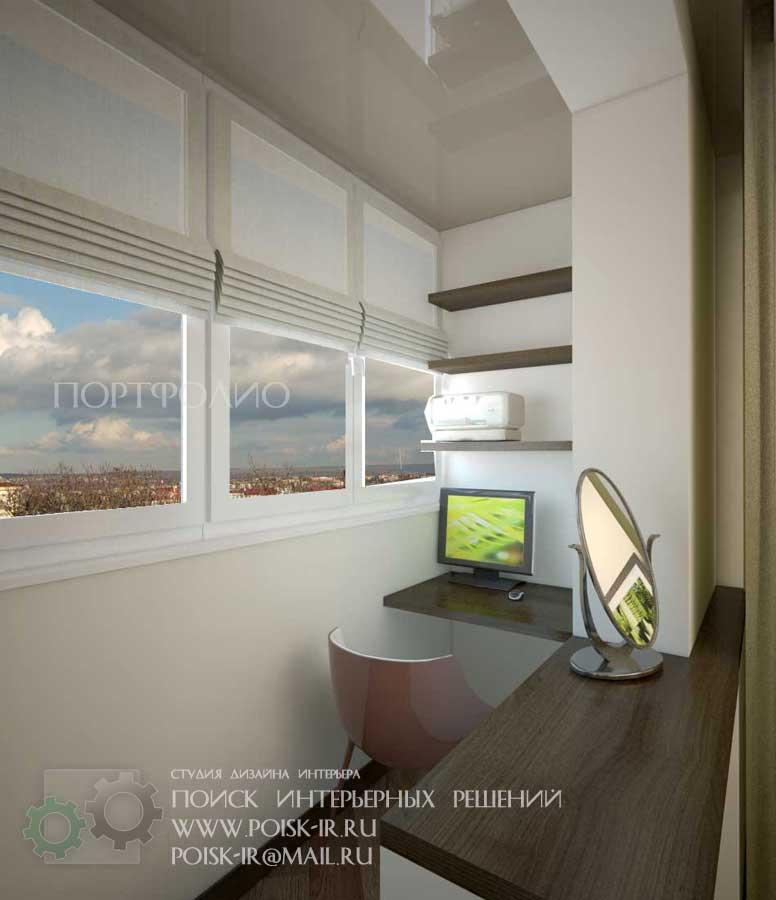 Кабинет - дизайн балкона и лоджии фото.
