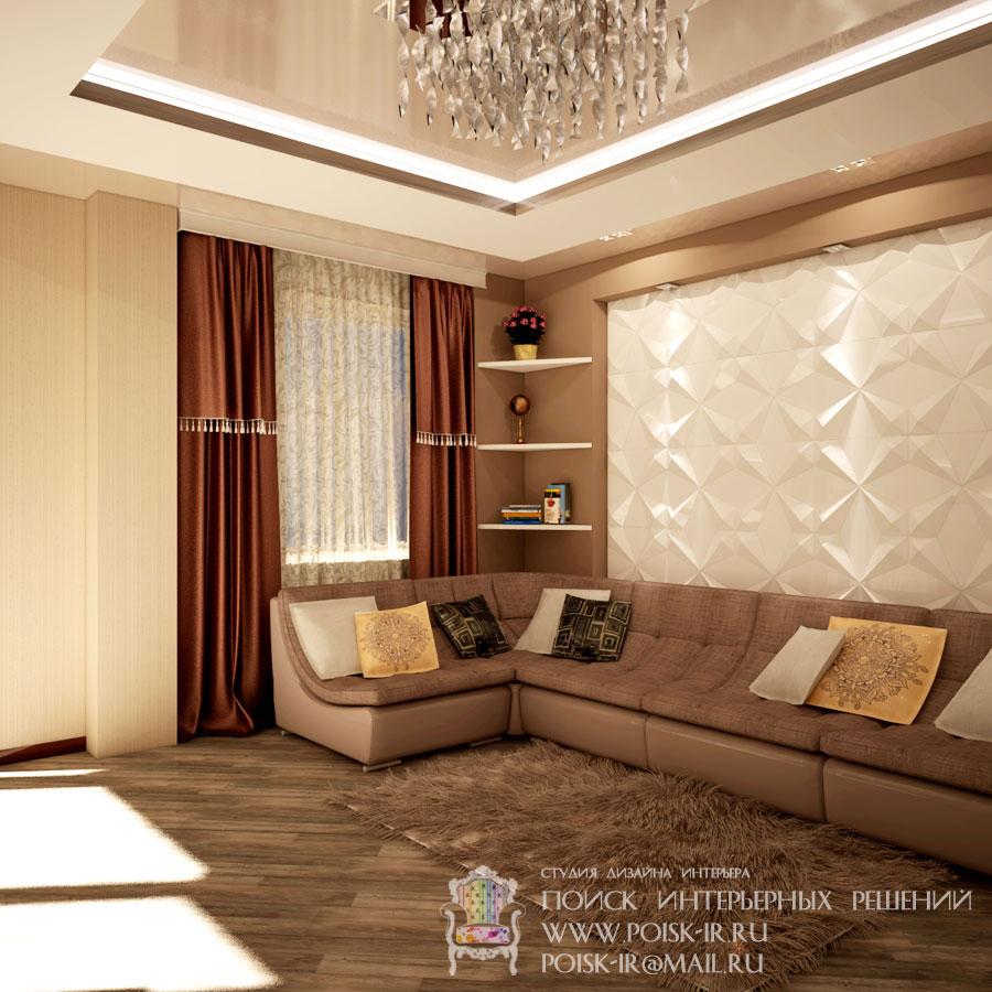 Дизайн зала в теплых тонах