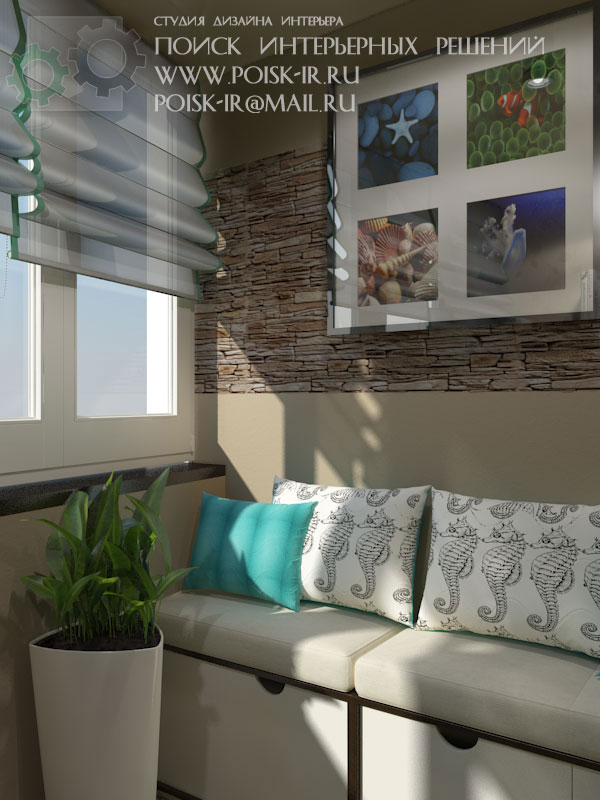 Тёплые тона - дизайн балкона и лоджии фото.