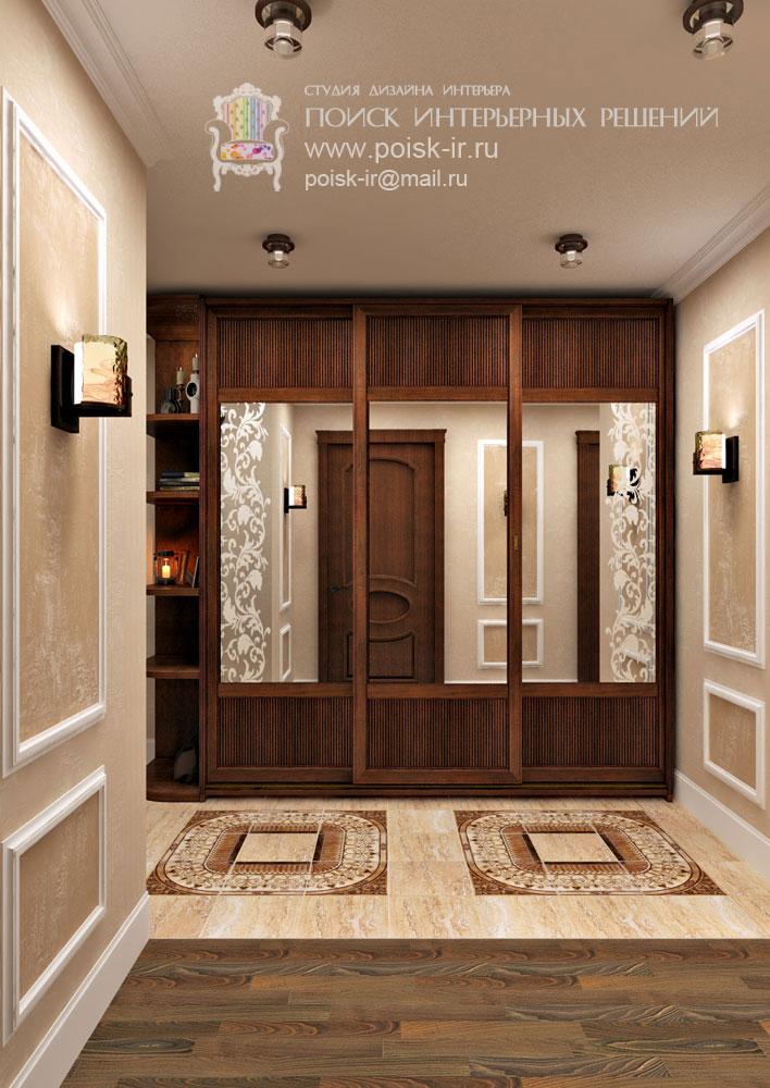 Дизайн интерьера прихожих и холла дизайна