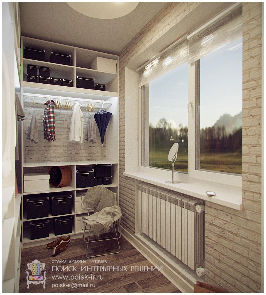 Дизайн балкона и лоджии проекты - стр. 2 (вторая).