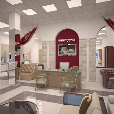 Торговый и интерьерный дизайн шоу-рума мебельного салона.