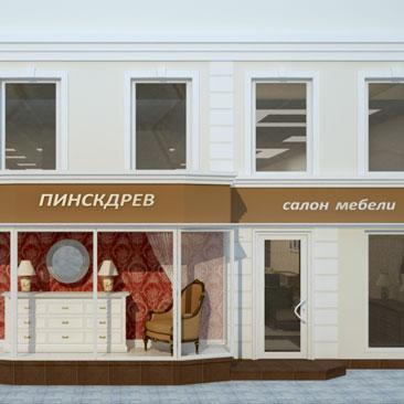 Дизайн фасада мебельного салона.