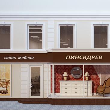 Дизайн входной группы мебельного салона.