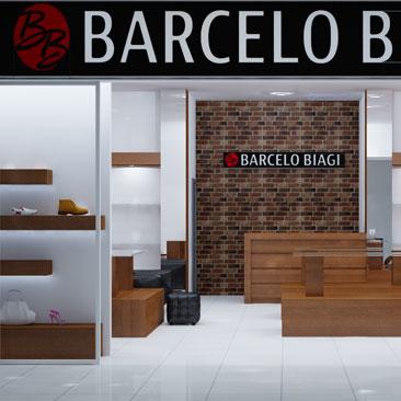 Стильный и лаконичный дизайн интерьера магазина обуви - фото.
