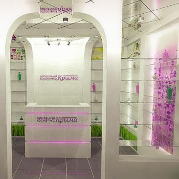 Дизайн магазина косметики в современном стиле.