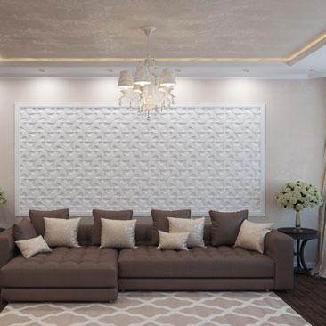 Классическая гостиная с элементами современного стиля.