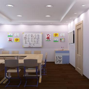 Дизайн-проект интерьеров Монтессори-центра для детей.