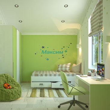 Мансардные интерьеры детских комнат - портфолио.