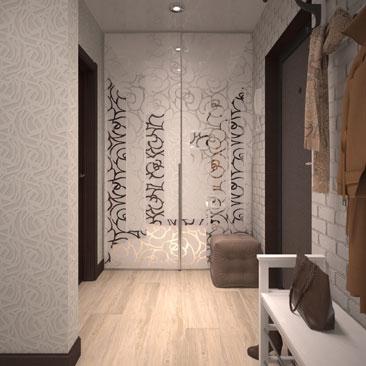 Дизайн интерьера квартиры в Москве, Мытищах, Щёлково.