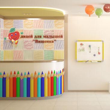 Дизайн детского центра развития, заказать проект интерьера в Воронеже или Москве.