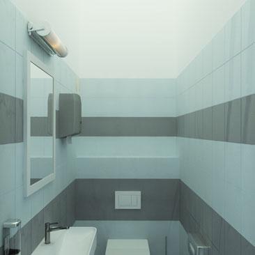 Интерьер служебного туалета.