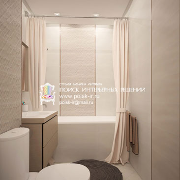 Дизайн проект туалет с ванной.