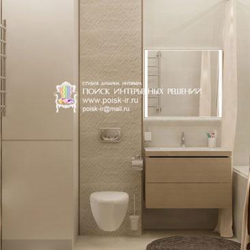 Дизайн-проект ванной совмещенной с санузлом.