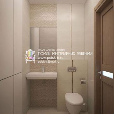 Фото, дизайн проект совмещенного санузла.