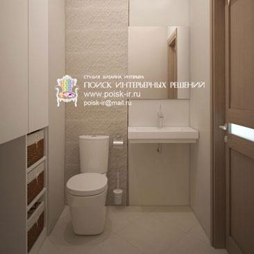 Дизайн проект туалета 1.4 кв. м.