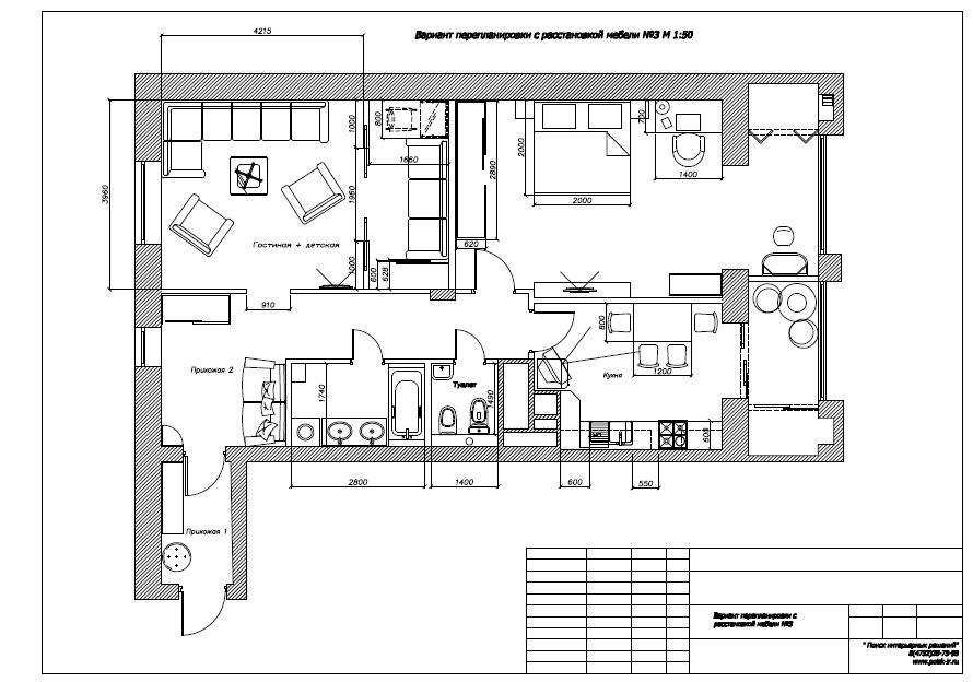 Квартира № 2