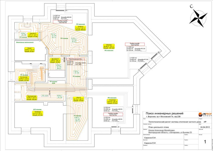 edf simulation chauffage cout de travaux saint paul charleville mezieres saint etienne. Black Bedroom Furniture Sets. Home Design Ideas