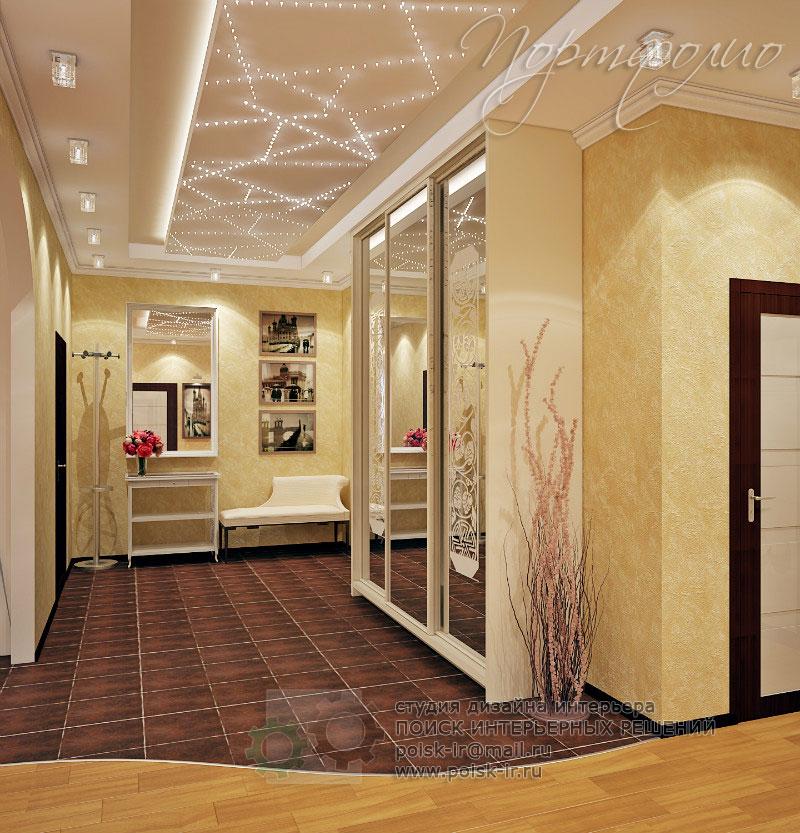 Холл в квартире дизайна
